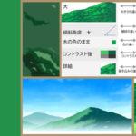 山の描き方【デジタルイラスト背景講座】遠景の山や短時間で山を描く方法!