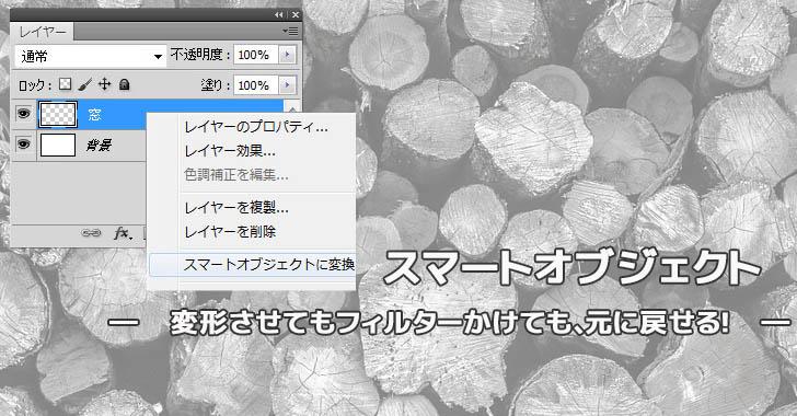 bg_kouza74_pen_title