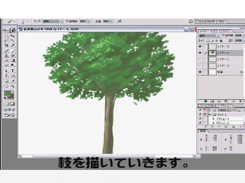 動画背景講座用の木81
