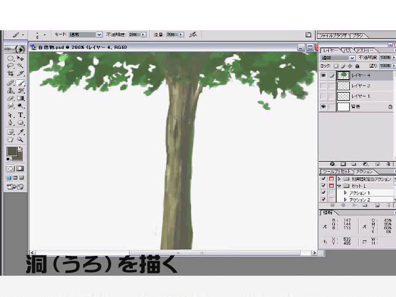 動画背景講座用の木83