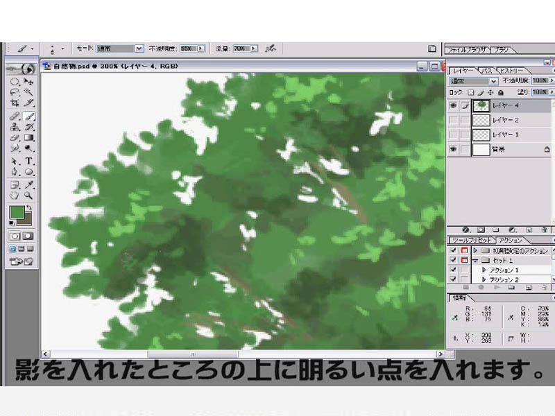 動画背景講座用の木84