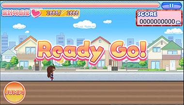 初恋の歌ミニゲーム画面