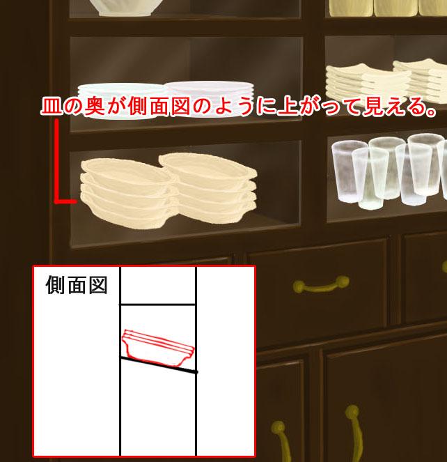 解説図02