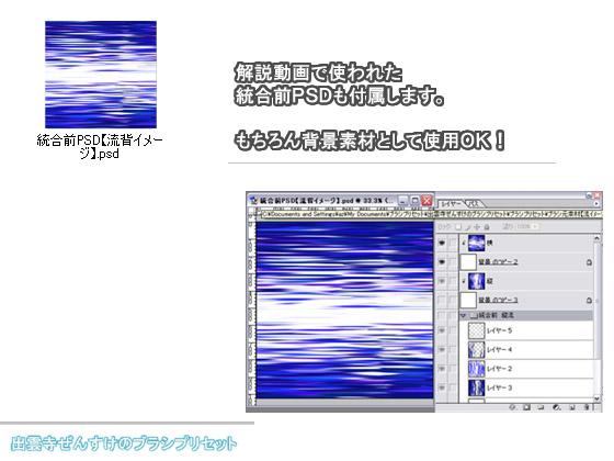 _sample03